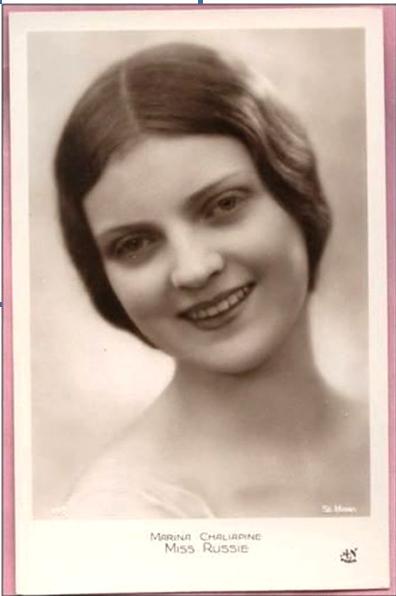 Марина Шаляпина-Фредди (мисс Россия 1931 г.). Фото