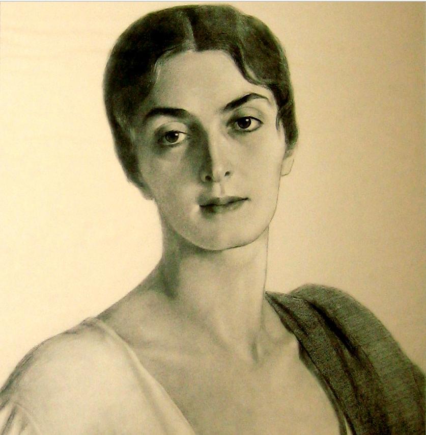 Княжна Мери (Мария Прокофьевна Эристави-Шервашидзе-Чачба). 1920 г. (варинт). Фрагмент