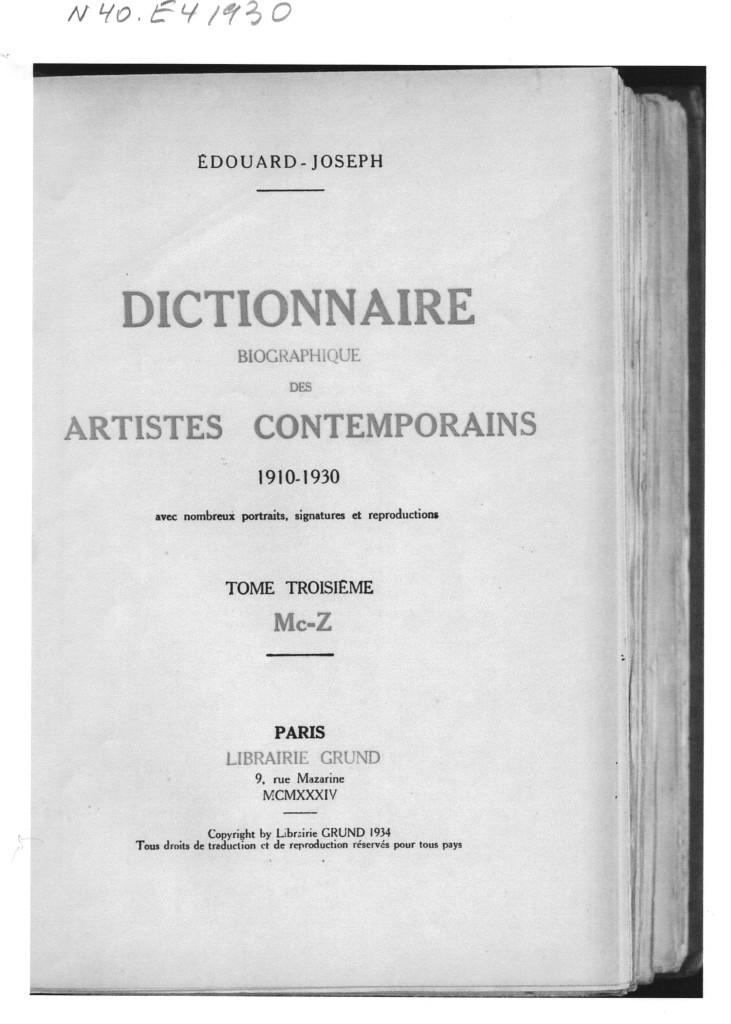 Страница справочника и его титульный лист