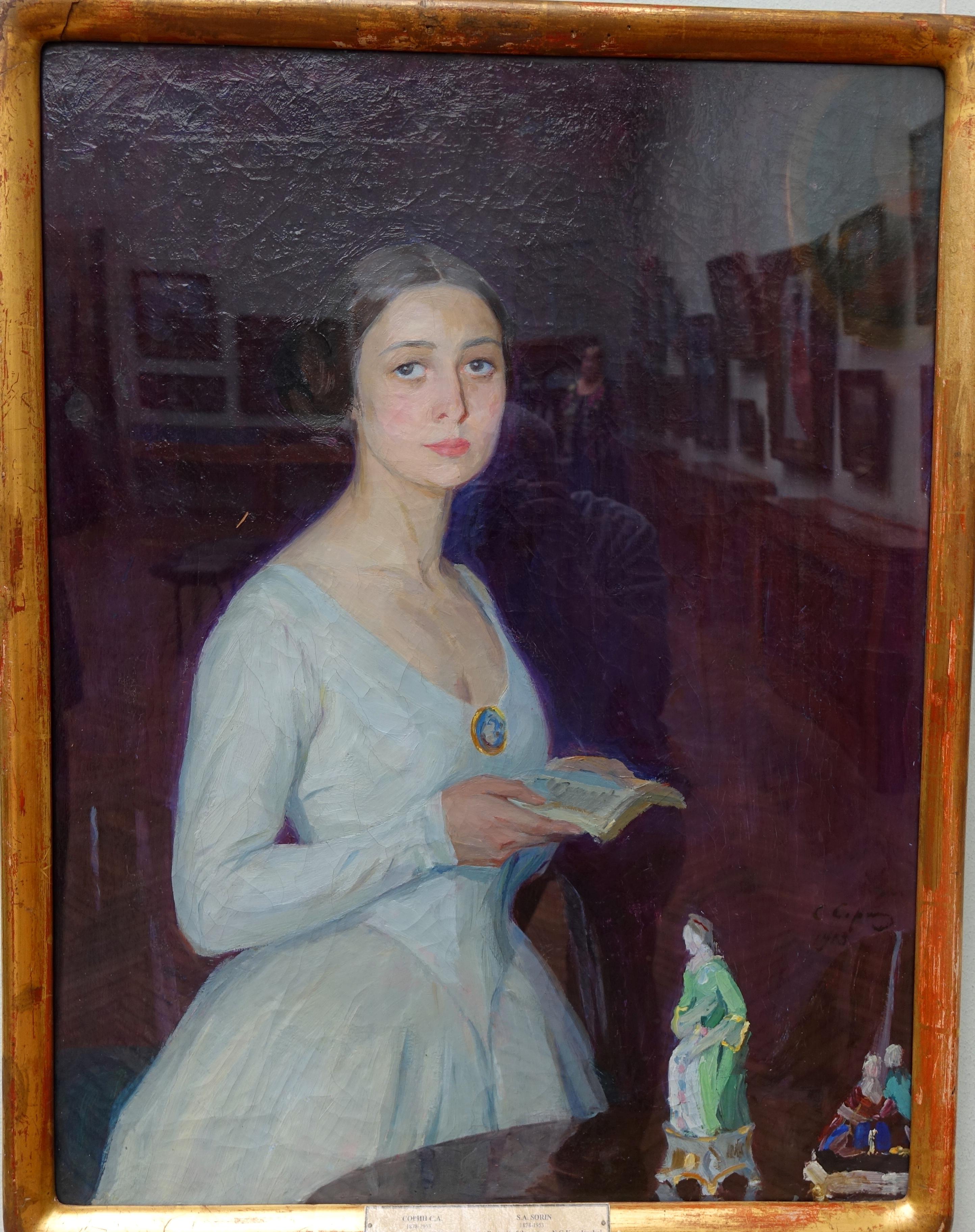 Портрет артистки Имп. театров Н.Г.Коваленской 1913 х. м. 71Х53,6 Одесса.
