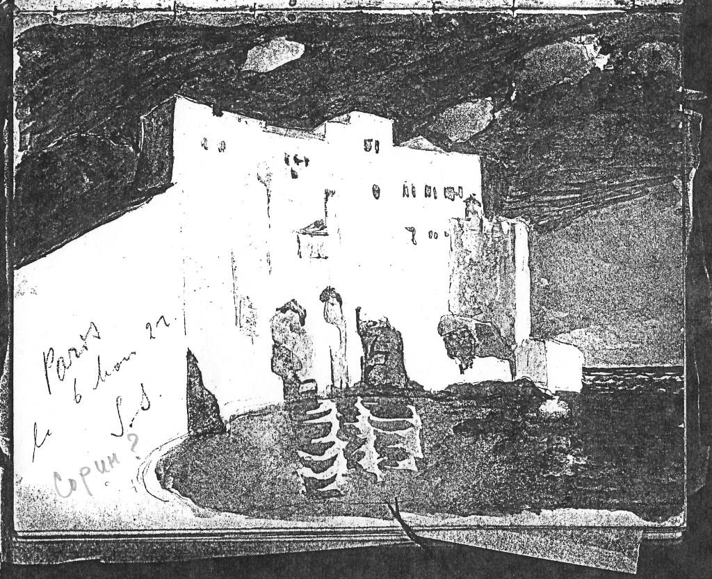 фото акварели  - Белый дом - из альбома Цетлиных