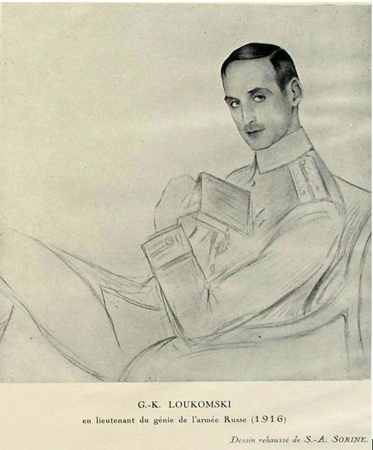 Портрет Г. К. Лукомскогоиз книги Л. Роу. Рисунок