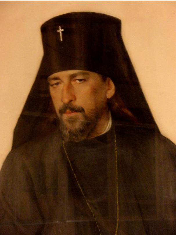 Портрет архиепископа Алексия, написанный в США. 1946 г. Бумага, наклеенная  на холст, акварель, графитный карандаш, белила, сангина, гуашь. 120 Х 102. ГРМ