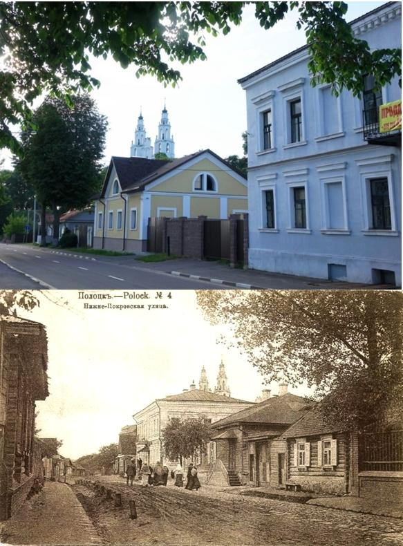 Дома начала 19 века, которые в детстве видел Савелий (вверху – современный снимок, внизу – старинная открытка)