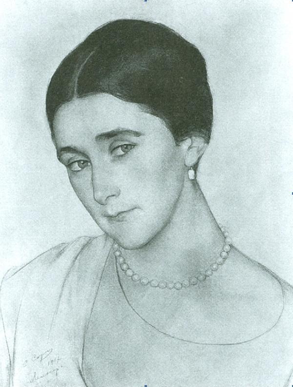 Портрет княгини Любовь Петровны Оболенской (вариант). Фото. 1917 г.