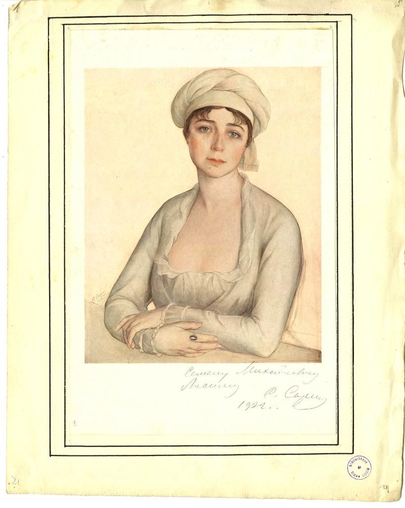 Портрет В. Тищенко. Принт - подарок С. Сорина М.Лиссиму в 1922 г.