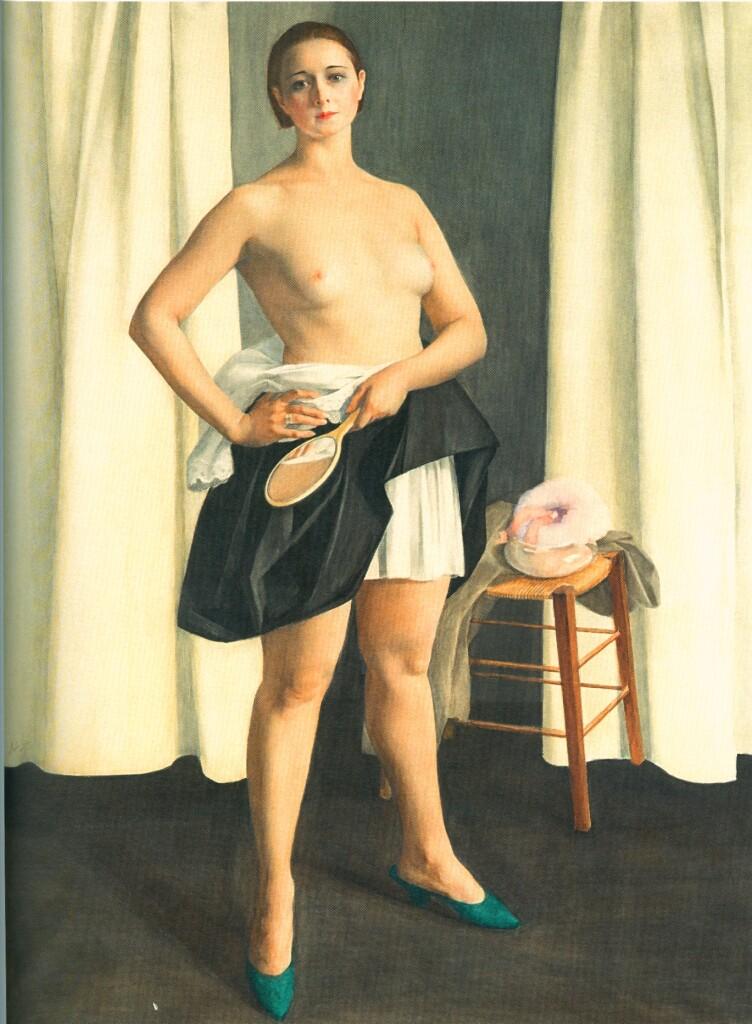 Девушка с зеркалом -Портрет балетной артистки Никитиной. 1924 240х170. Смешанная техника