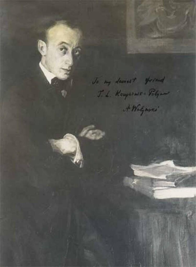 фото с портрета Акима Львовича Волынского 1905с