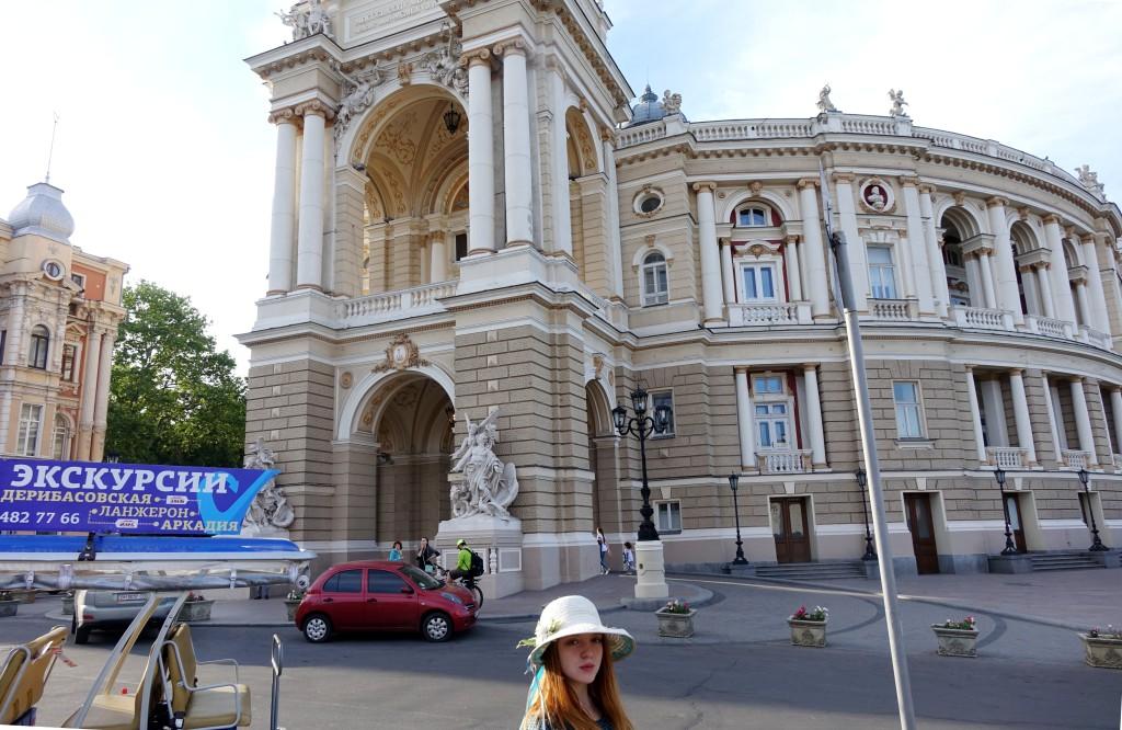 Одесса. Оперный театр.