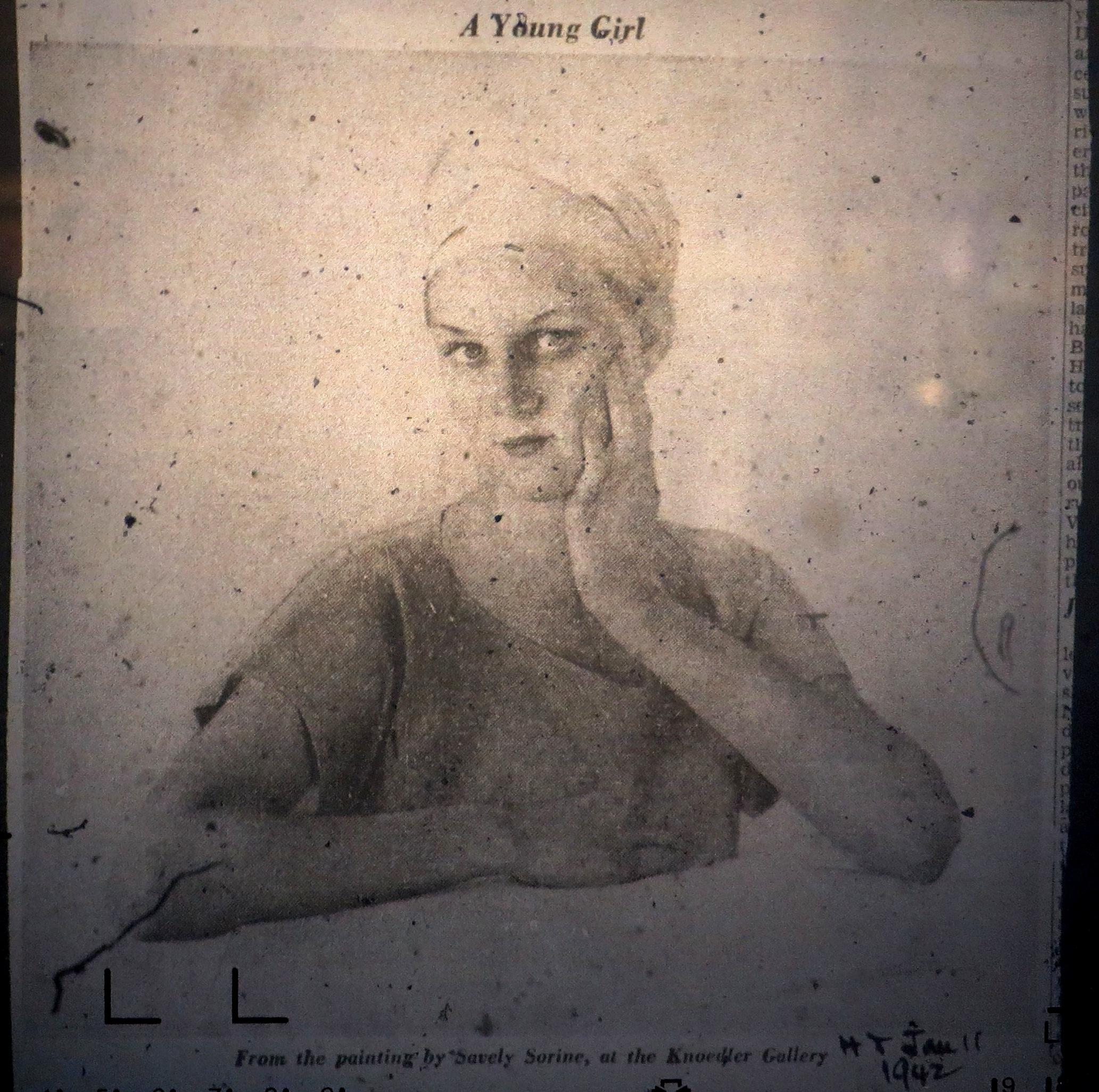 Молодая девушка 1942г.