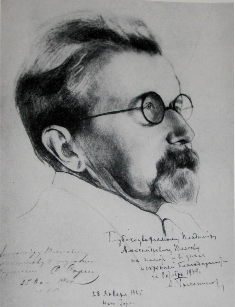 Портрет  Гречанинова А.Т. 1944