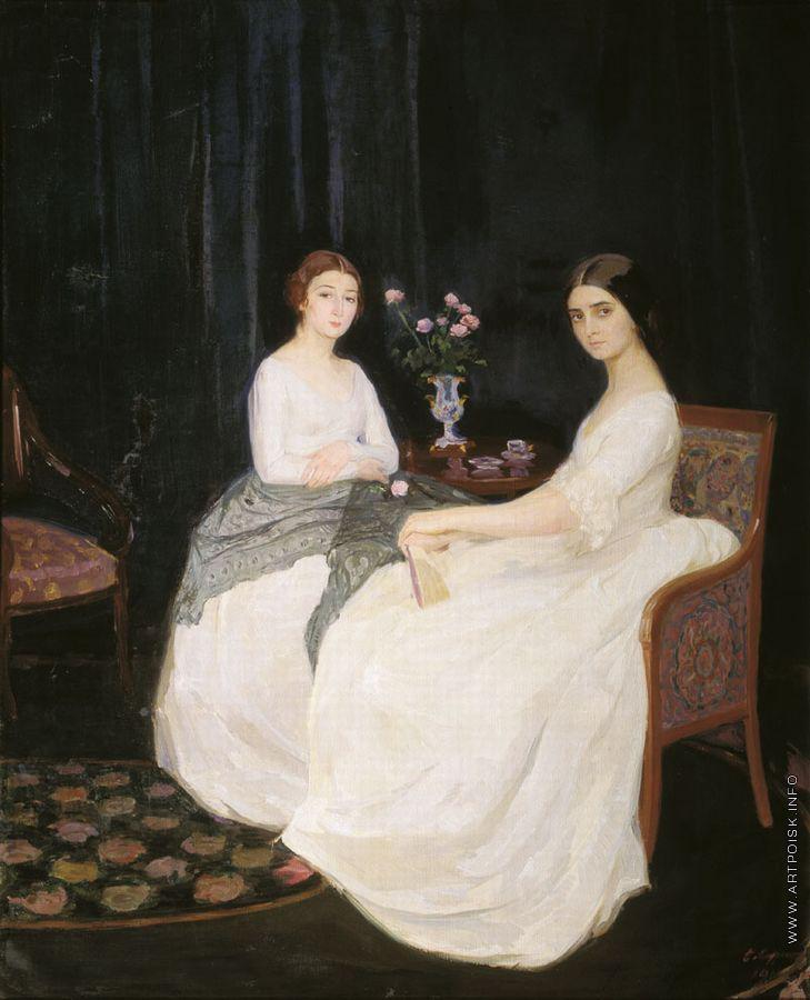 Двойной женский портрет 1911 г.132х108 х.м. Краснодарский худ. муз.