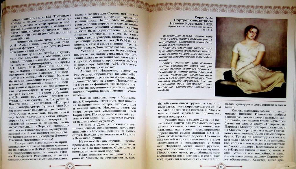 1.55Из книги Пановой2